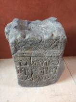 Brûle-encens antique